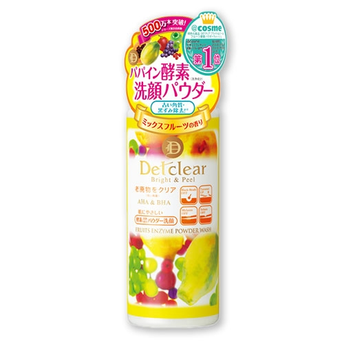 Bột Rửa Mặt Detclear Bright & Peel Fruit Enzyme Powder Wash 75g