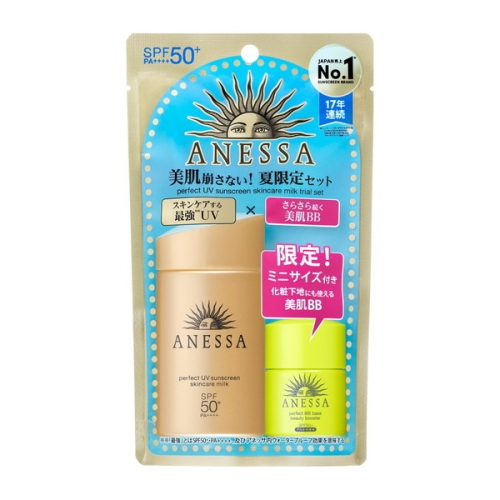 Set Kem chống nắng Anessa Perfect UV suncream Skincare milk 60ml + BB Anessa 7.5ml - Japan