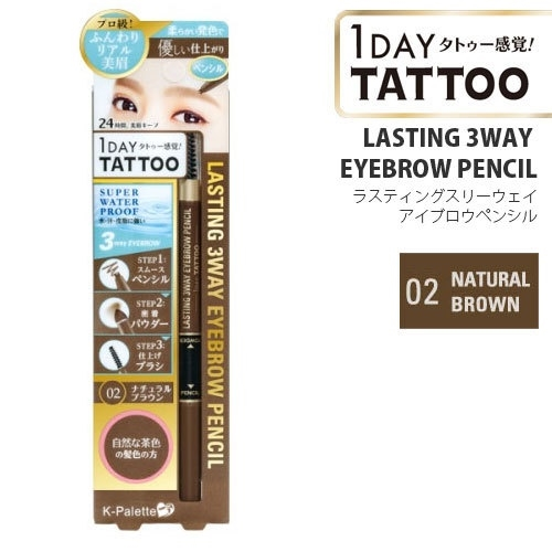 Chì kẻ mày 3in K-Palette Tattoo Lasting 3Way Eyebrow Pencil - Nhật bản