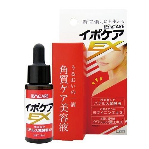 Serum Trị Mụn Thịt Ipocare Ex 18ml Nhật Bản