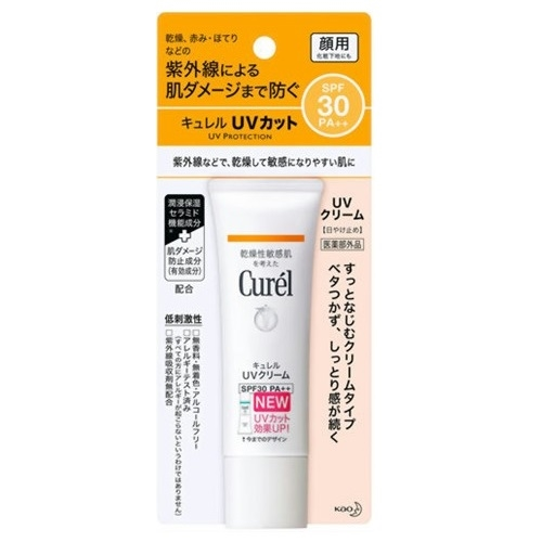Kem Chống Nắng Curel UV Protection Face Cream SPF30 PA+++ 30g