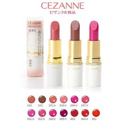 Son Thỏi Cezanne Lasting Lip Color N 3.9g - Japan